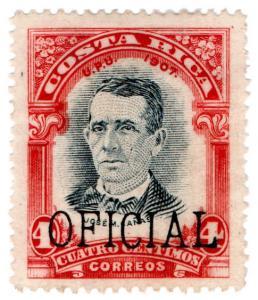 (I.B) Costa Rica Postal : Official Overprint 4c