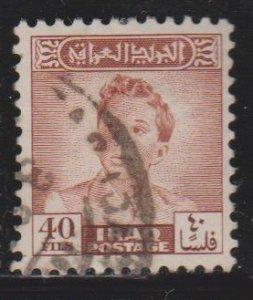 Iraq Sc#123 Used