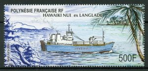 French Polynesia Ships Stamps 2019 MNH Hawaiki Nui JIS SP&M Nautical 1v Set