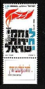 Israel-Sc#1099 -unused NH set with tab-Lehi-1991-