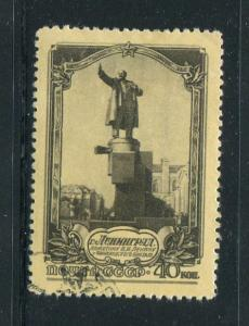 Russia #1680 Used