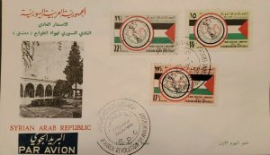 O) 1964  ASIA - MIDDLE EAST, TORCH AND MAP, COUNTRIES REVOLUTION, FDC XF