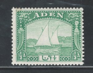 Aden 1937 Dhow 1/2A Scott # 1 MH