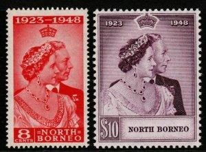 NORTH BORNEO SG350/1 1948 SILVER WEDDING MNH