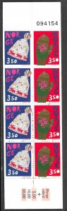 NORWAY 1995 CHRISTMAS Skiing Complete Booklet Sc 1114a MNH