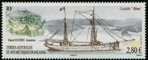 HERRICKSTAMP NEW ISSUES FRENCH ANTARCTIC Sc.# 542 Goelette Reve Ship