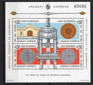 Antique coins of URUGUAY press & building  Sc#1550 MNH STAMP S/S cv$9