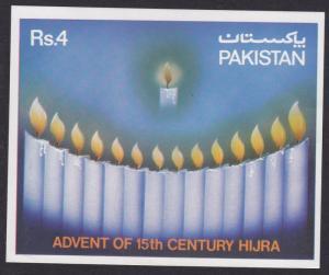 Pakistan 1400 Anniversary of Hijra MS SG#MS544 SC#532