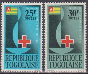 Togo #452-3 MNH VF CV $2.60 (SU3905)