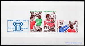 Mali 1978 Sc#C328a WORLD CUP ARGENTINA 78 SOUVENIR SHEET IMPERFORATED MNH