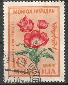 MONGOLIA, 1960, CTO 10m,  Tulips Scott 196
