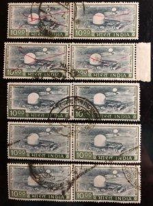 India Scott#685 F/VF Used 10 stamps Cat. $18.00