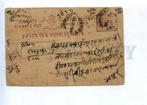 196231 INDIA JAIPUR Vintage RPPC