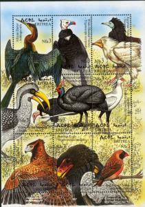 KITREA UNLISTED S/S MNH SCV $7.50 BIN $4.00 BIRDS