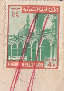 SAUDI ARABIA 1979 4p expanding Holy Mosque nicely used Riyadh  post cancel