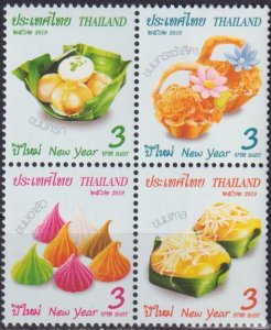 Thailand 2019 New Year - Traditional Sweets  (MNH)  - New Year, Food