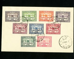 Jordan Rare Early First Day Stamp Cover Rare FDC with complete set of stamps.