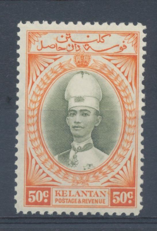 Malaya - Kelantan 1937 50c grey-olive and orange single value MINT CV 9000 RS