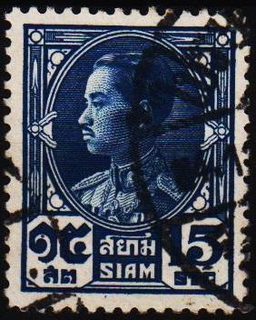 Thailand. 1928 15s S.G.256 Fine Used