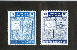TURKEY 846-7  MNH SCV $10.50    BIN $6.25