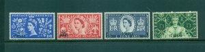 Oman - Sc# 52-5. 1953 QEII Coronation. MNH $14.25.