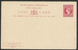 SEYCHELLES QV 4c + 4c reply postcard unused................................50236