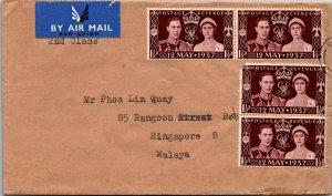 UK > Singapore Malaya late 1930s cover 4 George VI + Elizabeth stamps