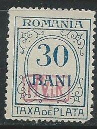 Romania ||  Scott # 3NJ6 - MH