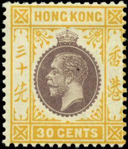 Hong Kong Scott #118 Mint