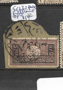 SAUDI ARABIA (PP1204B) SC L 30 ON PIECE FULL CANCEL  VFU