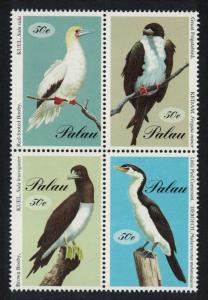 Palau Booby Cormorant Frigate Bird Sea Birds 4v SG#677-680