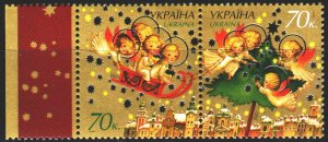 Ukraine. 2007. 914-15. Happy New Year. MNH.