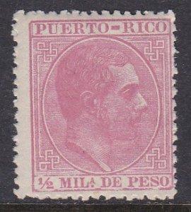 Puerto Rico #55 F-VF Mint NH ** King Alfonso XII
