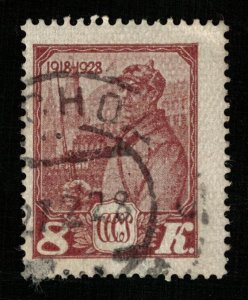 Red Army, Soviet Union, 8 kop, MC #354, 1918-1928 (T-7300)