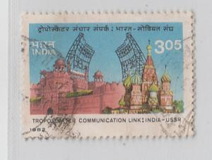 India 1982  # 994  Troposcatter Communication Link India USSR  Used  04119  SD