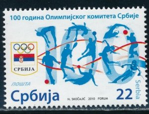 Serbia - Vancouver Olympic Games MNH Sports Stamp (2010)