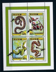 [32397] Korea 2000 Reptiles Snakes MNH Sheet