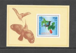BIRDS -  PALESTINIAN AUTHORITY #99   MNH