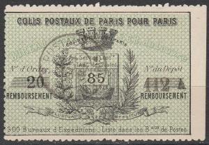 France Paris Parcel Post Refund Stamp (K75)