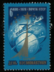 Space, MNH, ** (T-8063)