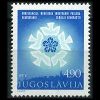 YUGOSLAVIA 1978 - Scott# 1384 Non-aligned Set of 1 NH