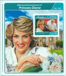 A1051 - MALDIVES  - IMPERF, Souvenir sheet: 2017, Princess Diana, Royalty