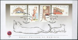 Namibia 2018. Small Felines of Namibia (Mint) First Day Cover