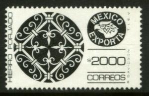 MEXICO Exporta 1598 $2000P Wrought Iron w/oBurelage Paper 10 MNH
