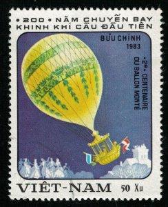 1983, 50XU, Balloon (Т-9481)
