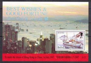 BRITISH ANTARCTIC 1997 Return of Hong Kong S/S; Scott 211a. SG 275; MNH