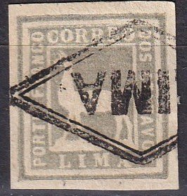 Peru #20 Counterfeit  (Z5923)