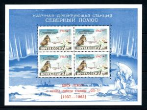 [97026] Russia USSR 1962 North Pole Expedition Polar Bear Red OVP Sheet MNH