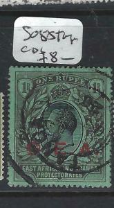 TANGANYIKA  (PP3005B)  GEA OVPT  KGV 1R   SG 55   VFU