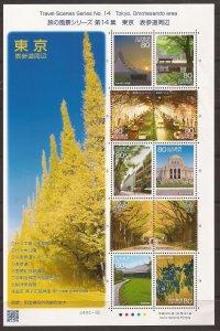 2011 Japan - Sc 3383 - MNH VF - Mini Sheet - Travel Scenes